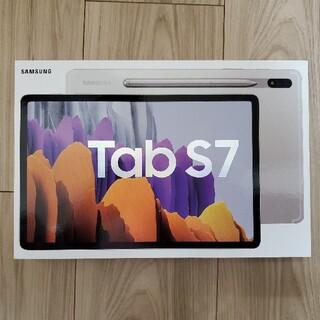 ギャラクシー(Galaxy)の新品 Samsung Galaxy Tab S7 256GB SM-T870(タブレット)