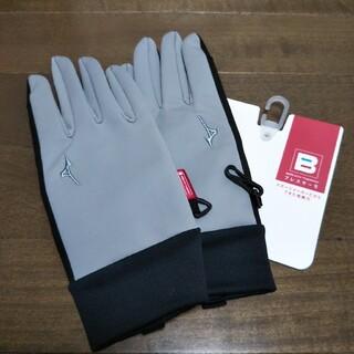 ミズノ(MIZUNO)のミズノ  ブレスサーモ  手袋  (手袋)