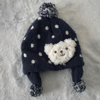 クマ付きニット帽(帽子)