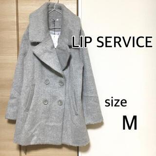 リップサービス(LIP SERVICE)の【新品】リップサービス ロングコート LIP SERVICE グレー 通勤 通学(ロングコート)