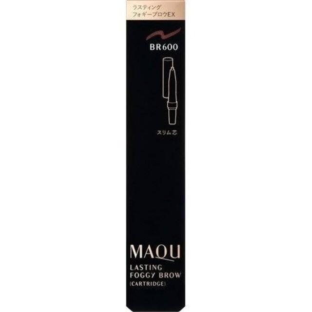 MAQuillAGE(マキアージュ)のマキアージュ ラスティングフォギーブロウEX BR700 コスメ/美容のベースメイク/化粧品(アイブロウペンシル)の商品写真