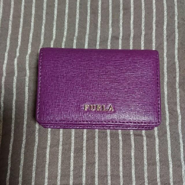 Furla(フルラ)のFURLA 名刺入れ カードケース レディースのファッション小物(名刺入れ/定期入れ)の商品写真