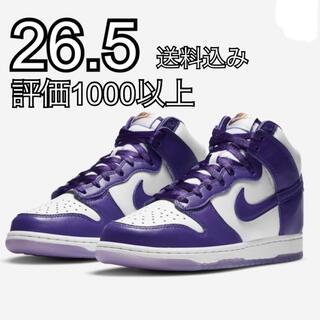 ナイキ(NIKE)の26.5 NIKE DUNK HIGH VARSITY Purple パープル(スニーカー)