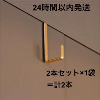 スリーコインズ(3COINS)の大人気 韓国インテリア スリーコインズ ドアフック2本セット(その他)