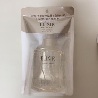 エリクシール(ELIXIR)の資生堂 エリクシール シュペリエル モイストイン クレンズ(140ml)(洗顔料)