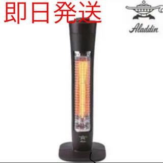 アラジン 遠赤 グラファイトヒーター AEH-G406A(T)/ブラウン(電気ヒーター)