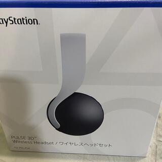 プレイステーション(PlayStation)のps5 ヘッドセット(ヘッドフォン/イヤフォン)
