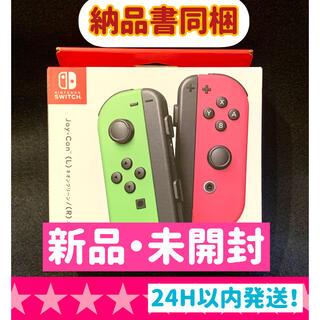 ニンテンドースイッチ(Nintendo Switch)の★最終お値下★ Nintendo Switch Joy-Con ネオングリーン(その他)
