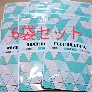 フロルフロラ 6袋(ダイエット食品)