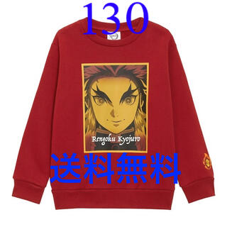 ジーユー(GU)の鬼滅の刃 GU KIDS プルオーバー 長袖 130 煉獄杏寿郎(その他)