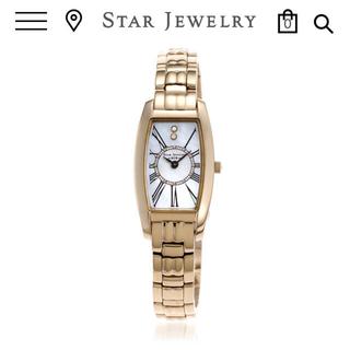 スタージュエリー(STAR JEWELRY)のお値引き! スタージュエリー ソーラー 腕時計 ダイヤモンド ウォッチ スチール(腕時計)
