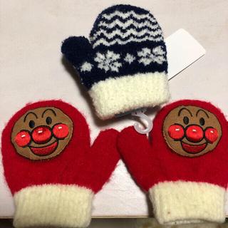 手袋 幼児 0歳から一歳まで(手袋)