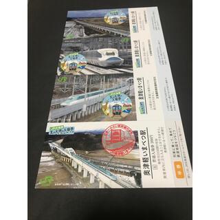 ジェイアール(JR)のJR北海道 奥津軽いまべつ駅 北の大地の入場券(鉄道乗車券)
