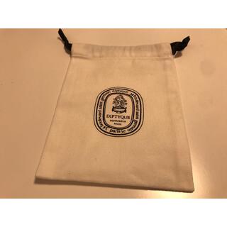 ディプティック(diptyque)のdiptyque 巾着袋(ショップ袋)