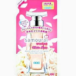 サムライ(SAMOURAI)のサムライウーマン人気No1.柔軟剤ホワイトローズ詰め替え480ml✖2袋(洗剤/柔軟剤)