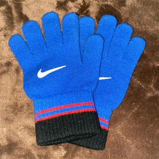 ナイキ(NIKE)のNIKE ジュニア手袋(手袋)