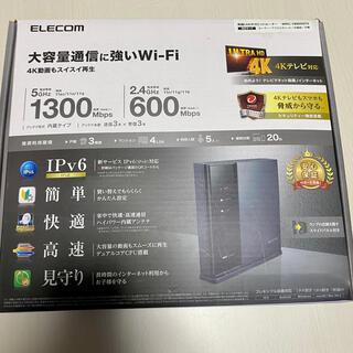 エレコム(ELECOM)のelecom 無線LANギガビットルーター(その他)
