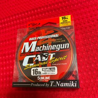 マシンガンキャスト 16ポンド(釣り糸/ライン)
