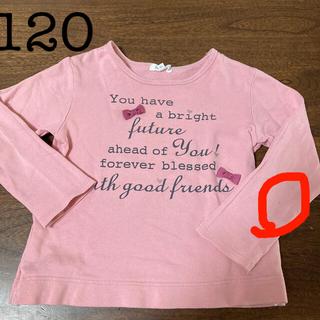 サンカンシオン(3can4on)の長袖 ロンT 薄手トレーナー 120 女の子(Tシャツ/カットソー)