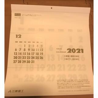 ミツビシ(三菱)の三菱重工グループ 2021年 玉カレンダー 文字が見やすい(カレンダー/スケジュール)