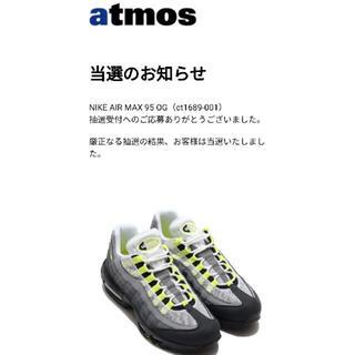 ナイキ(NIKE)のnike air max 95  og  neon yellow 27.5cm(スニーカー)