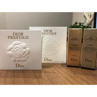 ディオール(Dior)のDior プレステージスキンケア(サンプル/トライアルキット)