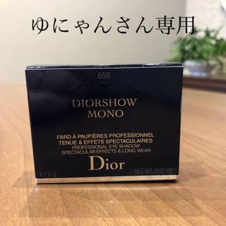 ディオール(Dior)のDior アイシャドウ(アイシャドウ)