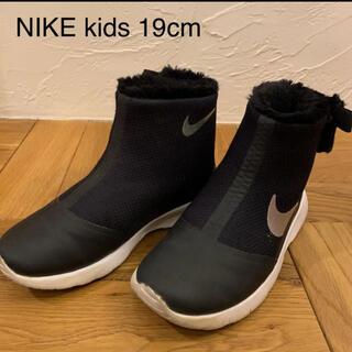 ナイキ(NIKE)のNIKE キッズ ブーツ 黒 19cm ノースフェイス adidas(ブーツ)