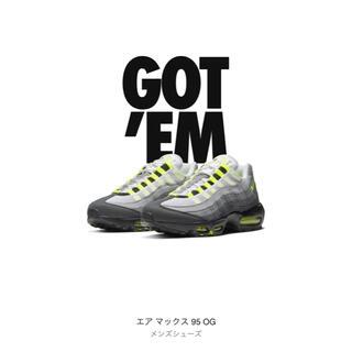 ナイキ(NIKE)のAIRMAX95 OG Neon Yellow / 27cm(スニーカー)