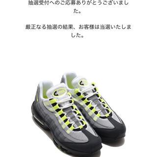 ナイキ(NIKE)のNIKE AIR MAX 95 OG Neon Yellow 2020 イエロー(スニーカー)