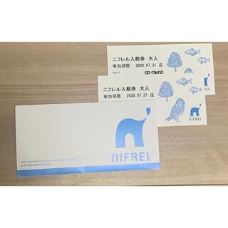 水族館・ニフレル 入場券2枚(水族館)