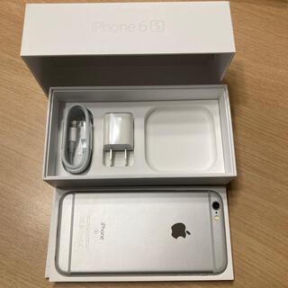 アップル(Apple)のiPhone6S 本体 中古(スマートフォン本体)