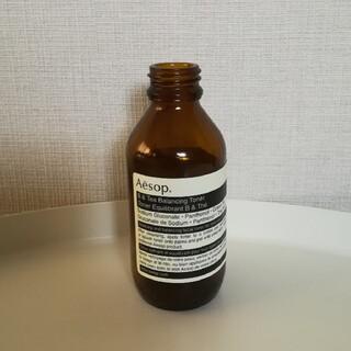 イソップ(Aesop)のAesop B&T バランシング トナー 空瓶 100ml(化粧水/ローション)