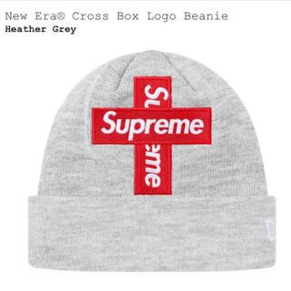 シュプリーム(Supreme)の新品 Supreme Cross Box Logo Beanie NEWERA灰(ニット帽/ビーニー)