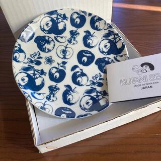 アンダーカバー(UNDERCOVER)のUNDERCOVER ×クタニシール 九谷焼 陶器 リンゴ プレート 皿 新品(食器)
