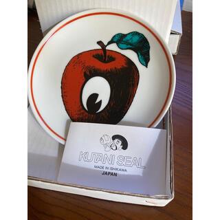 アンダーカバー(UNDERCOVER)のUNDERCOVER ×クタニシール 九谷焼 リンゴ プレート陶器 皿 15cm(食器)
