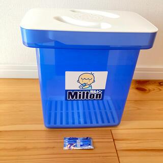 ミントン(MINTON)のミルトン専用容器とミルトン錠剤(2錠)(哺乳ビン用消毒/衛生ケース)