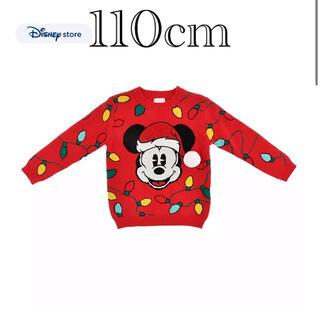デイジー(Daisy)のディズニーストア クリスマス 2020 ミッキー セーター 110センチ(ニット)