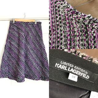 カールラガーフェルド(Karl Lagerfeld)の美品❤︎カールラガーフェルド❤︎ツイードミドルレングススカートM(ひざ丈スカート)