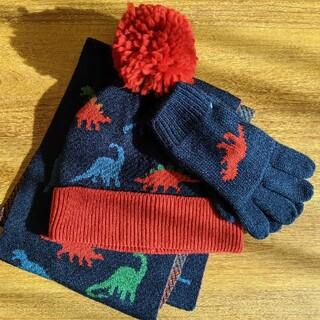 キャスキッドソン(Cath Kidston)のキャスキッドソン Cath Kidston 子供用 帽子、手袋、マフラー 3点(帽子)