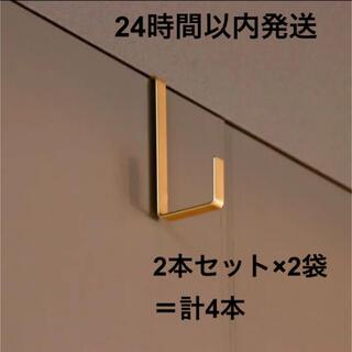 スリーコインズ(3COINS)の大人気 韓国インテリア スリーコインズ ドアフック4本セット(その他)
