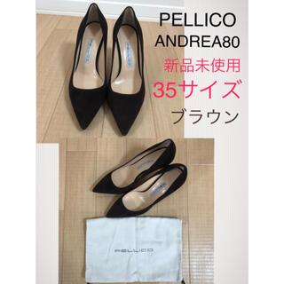 ペリーコ(PELLICO)のPELLICO ANDREA80 CAMOSCIO 茶 スエード 8cmヒール(ハイヒール/パンプス)