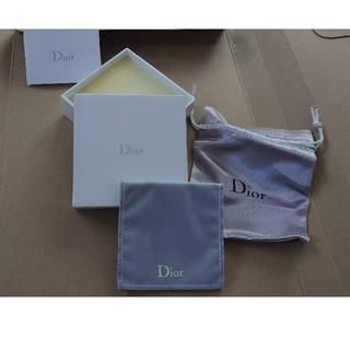 クリスチャンディオール(Christian Dior)のDior ケース(ラッピング/包装)