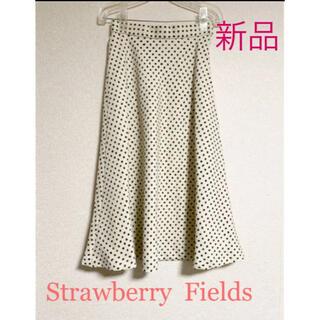 ストロベリーフィールズ(STRAWBERRY-FIELDS)の新品未使用❤️Strawberry Fields デザインロングスカート(ロングスカート)