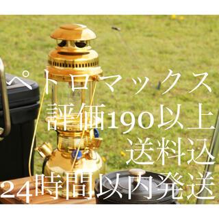 ペトロマックス(Petromax)のペトロマックス Petromax HK500(ライト/ランタン)