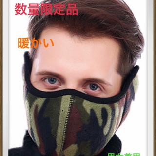 ⭕️最新韓国防寒フリースメンズフェイスイヤマフラー通気孔付きフェイスガード迷彩(イヤマフラー)