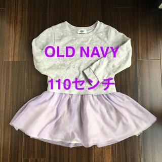 オールドネイビー(Old Navy)のトレーナーワンピース オールドネイビー 110センチ(ワンピース)