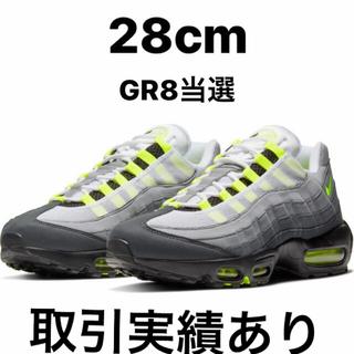 ナイキ(NIKE)のNike Air Max 95 Neon Yellow 2020(スニーカー)