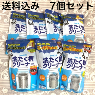シャボンダマセッケン(シャボン玉石けん)のシャボン玉 洗濯槽クリーナー 7個セット(洗剤/柔軟剤)