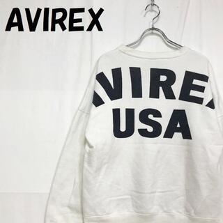 アヴィレックス(AVIREX)の【人気】アヴィレックス 裏起毛 トレーナー バックロゴ ホワイト サイズM(スウェット)